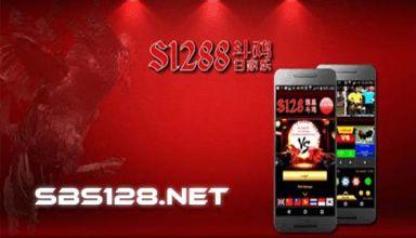 Aplikasi S128 Live Via Android Dan iOS